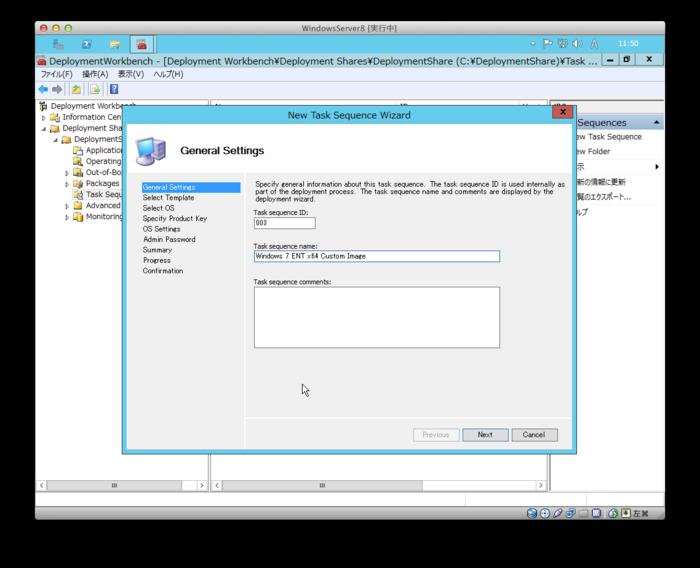 microsoft deployment toolkit mdt を応援する会